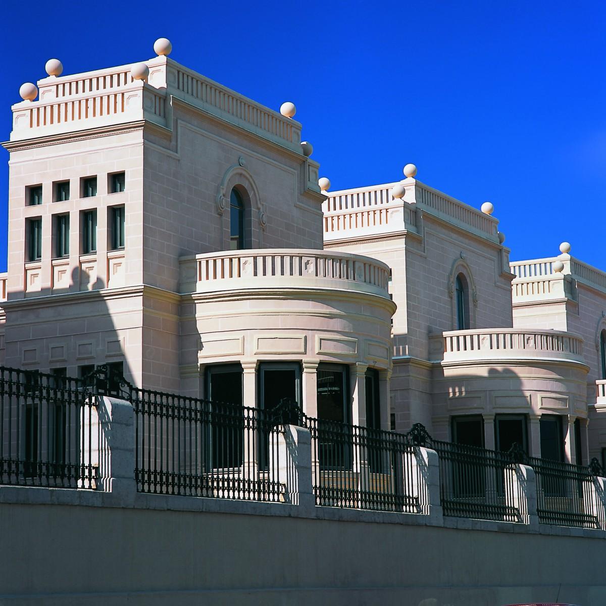 Archäologisches Museum der Provinz Alicante MARQ
