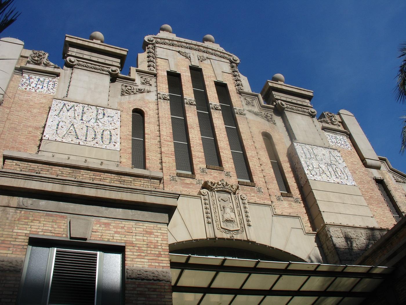 Edificios hist ricos alicante city experience for Casa domingo alicante
