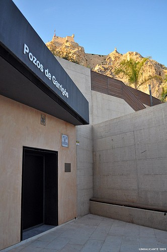 Museo de Aguas