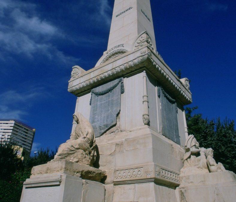 El Panteó de Quijano