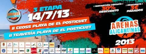 Circuito a nado y cross. Arenas Alicantinas 2013 Alicante