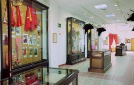 Museo Taurino de Alicante. mini