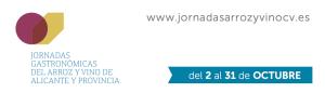 Jornadas del arroz y el vino de Alicante y Provincia. Del 2 al 31 de Octubre 2015