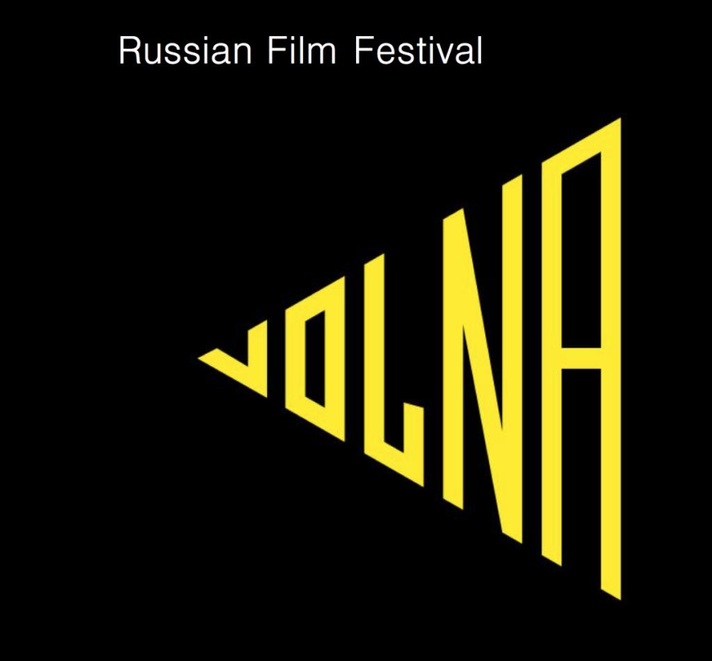 volna film festival alicante spain