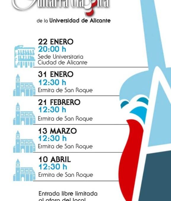 Conciertos de los alumnos del IV Máster en Interpretación de Guitarra Clásica de la Universidad de Alicante.